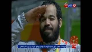 كورة كل يوم  محمد يحيى الناقد الرياضى معلقا على حصد ميداليات رفع الاثقال بدورة الالعاب البارلمبية