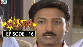 Matti Manishi Telugu Daily TV Serial   Episode 16   Akkineni Nageswara Rao, Suma   TVNXT Telugu