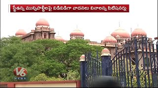High Court postpone Municipal Elections Hearing On Tuesday  Telugu News