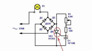 Как работает Диммер  Простая схема светорегулятора