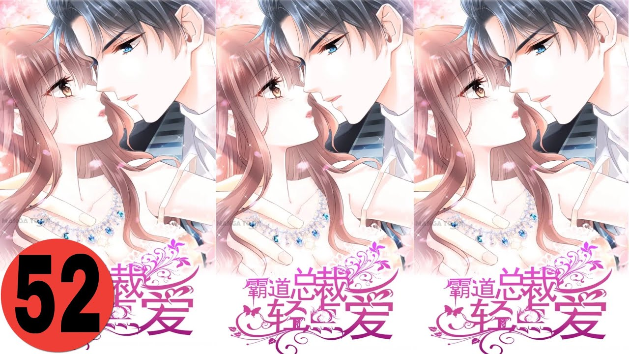 Download Love Me Gently Bossy Ceo Chapter 52 (English) | sweets ai