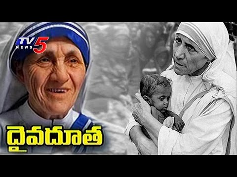 MotherTeresa Declared a Saint by Pope Francis | Canonisation Ceremony