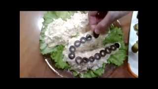 Рецепт вкусного новогоднего салата Змейка.