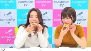 和泉美沙希のソムリエジャンクション ハイライト動画#36 2016年10月22日...
