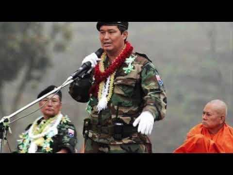 karen new today 13-12-2017-SKPLL To Ner Dah Mya...