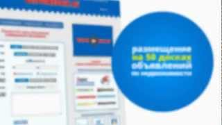 Разместите 1 объявление сразу на 50 досках по недвижимости(, 2013-04-05T11:19:40.000Z)