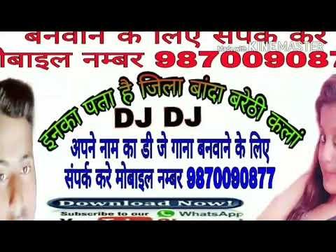 Mohammad Na Hote To Kuch Bhi Na Hota DJ Salman bhai Banda