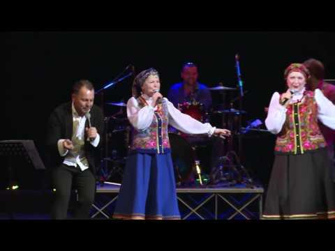 Ойся ты ойся Финальный концерт Народный Махор 2
