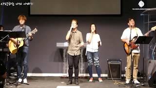 TOC Worship (08.11.2019)