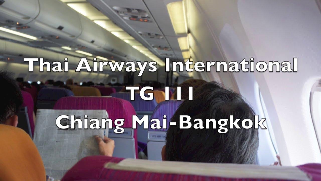 (HD) Thai Airways International Airbus A330-300 Flight Report: TG 111  Chiang Mai-Bangkok