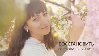 """Фильм АртЛайф """"Женское здоровье"""""""