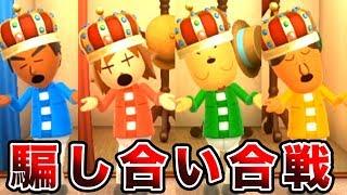 【4人実況】とにかく勝ちまくれ!一切協力なしの争いパーティーゲーム!!