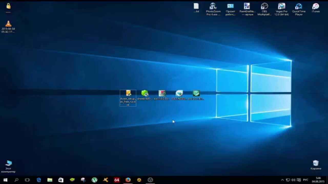 какой антивирус установить на виндовс Windows 10 - YouTube