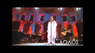 Come And Sing (A Song of Joy) - Nana Mouskouri (live)