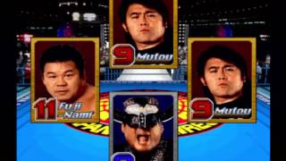 Japan Wrestling Pachinko! PS1