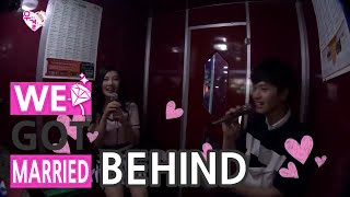 "[We Got Married Behind] 성재♥조이 미공개컷 - ""What I wanna do if I had a lover (sung by G.NA & Rain)"""