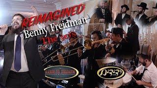 "Benny Friedman & Yedidim ""REIMAGINED the 90's"" An Aaron Teitelbaum Production | בני פרידמן וידידים"