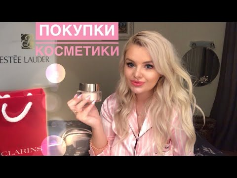 Покупки косметики/Лучшая косметика Lux