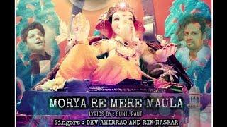 Morya Re Mere Maula   By Rik & Dev