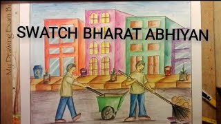 How to draw SWATCH BHARAT ABHIYAN | CLEAN INDIA DRAWING