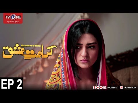 Karamat E Ishq - Episode 2 - TV One Drama - 3rd January 2018