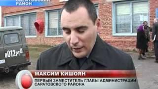 Скандал в селе Юрловка