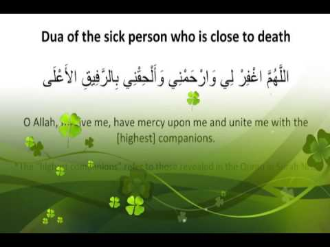 Dua of the sick person who is close to death