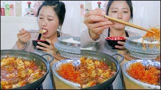 Mapo Tofu Mukbang ft. ground beef and Toban djan