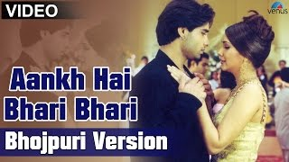 Ankh Hai Bhari Bhari Full Video Song | Bhojpuri Version | Feat : Nakul Kapoor & Kim Sharma |