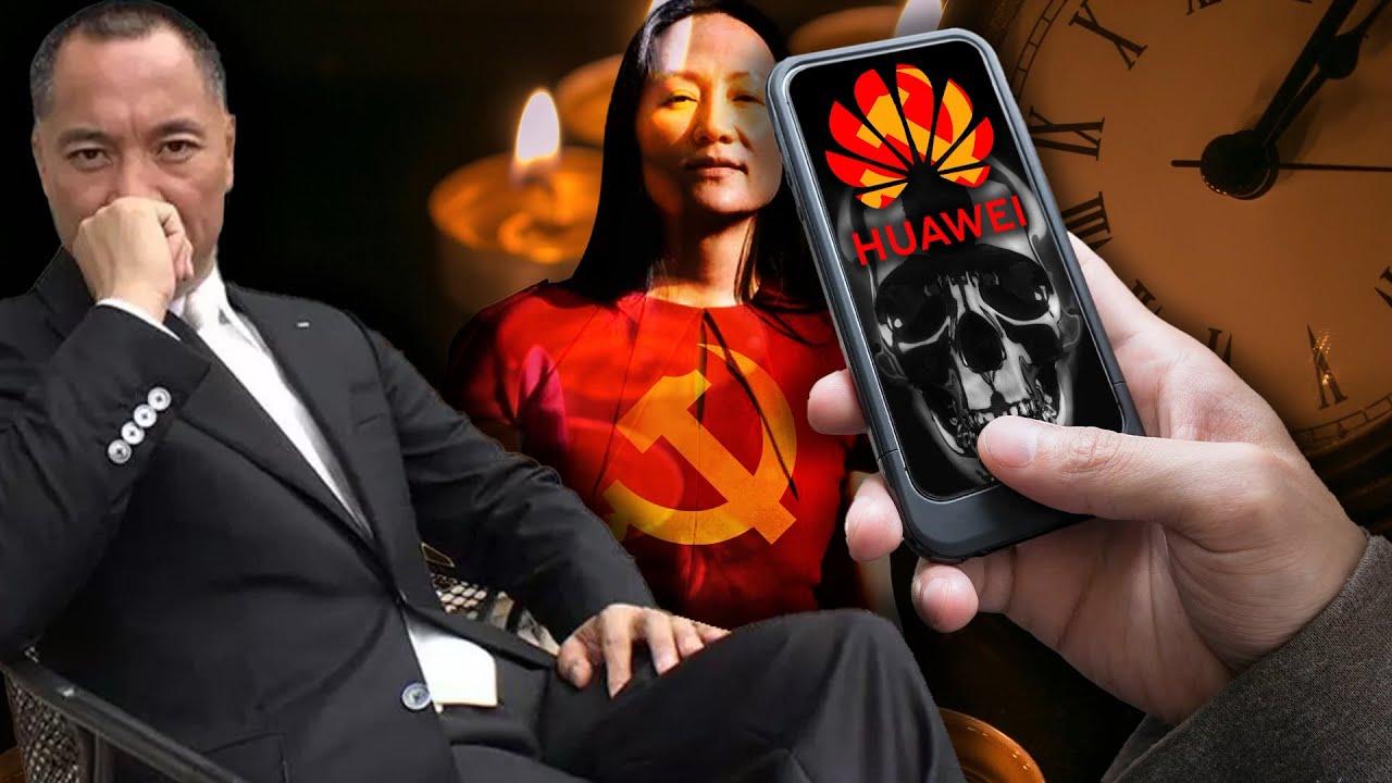 华为孟晚舟案的结局与郭文贵先生2018年预测的分毫不差