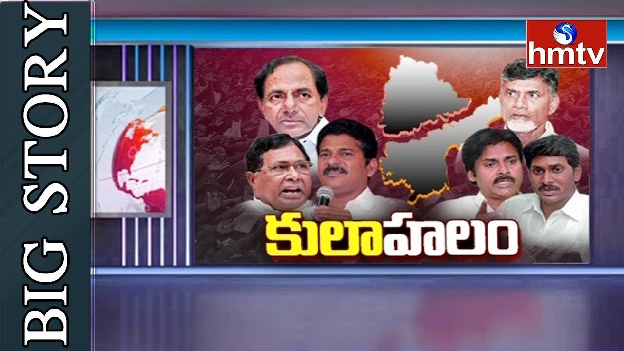 ap-news-telangana-news-national-news-no-politician