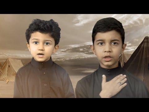 """الطفلين مقداد وسلمان الحلواجي """"مولاي"""" محرم 1440 هـ"""