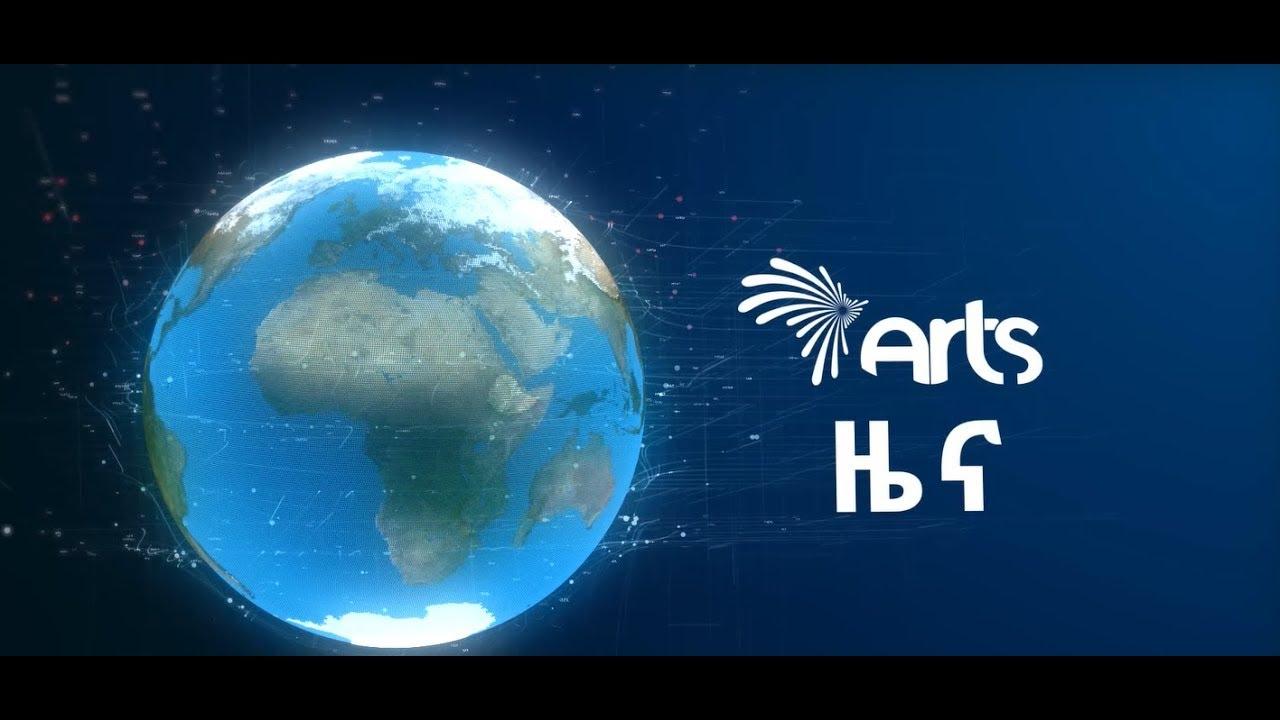 የዕለቱ ዜና 2011 መጋቢት 12 - Daily News 2019 March 21[Arts tv world]
