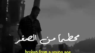 I WAS BROKEN FROM A YOUNG age | مترجمه 🎴