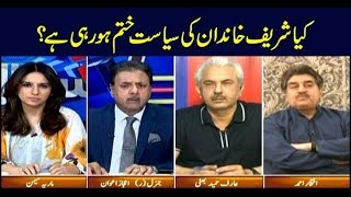 Sawal Yeh Hai | Maria Memon | ARYNews | 4 May 2019