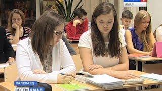 Русский язык и литература возвращаются в школы. Экзаменационные сочинения и ЕГЭ -- возможен