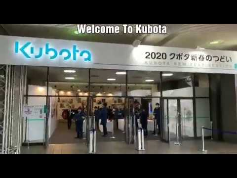 Kubota Tractors Exhibition In Japan #2020