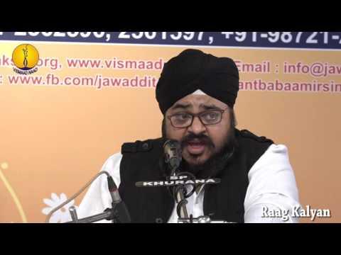 AGSS 2016: Raag Kalyan Bhai Gursharan Singh Ji Amritsar