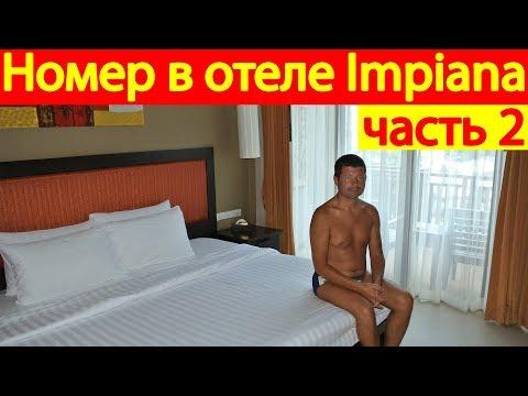 КИРИЛЛОВКА, отдых на Азовском море