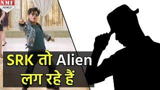 इस Director ने SRK की Zero का Teaser देखने के बाद कहा ये तो Alien लग रहे हैॆ