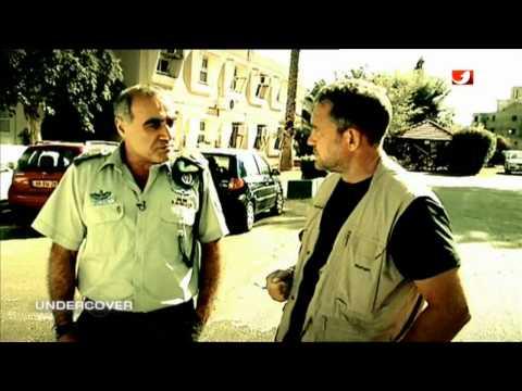 Dokumentation - Magav - Specialforces - Der israelische Grenzschutz