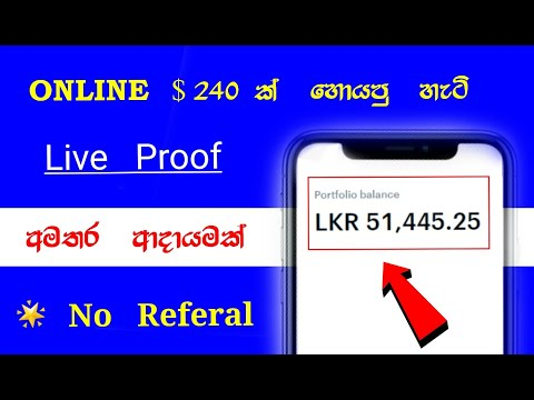 Earn money $240 without investment / make money online easy and fast / make money online 2021 /