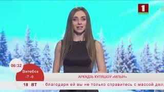 """Аркадзь Куляшоў """"Млын"""""""