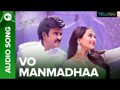 Vo Manmadhaa Song | Full Audio | Lingaa Telugu Movie | A.R. Rahman | Rajinikanth, Sonakshi Sinha