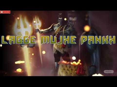 Bhool gaya hoon duniya jabse mann laga hai bhole main | best song | dj | edited