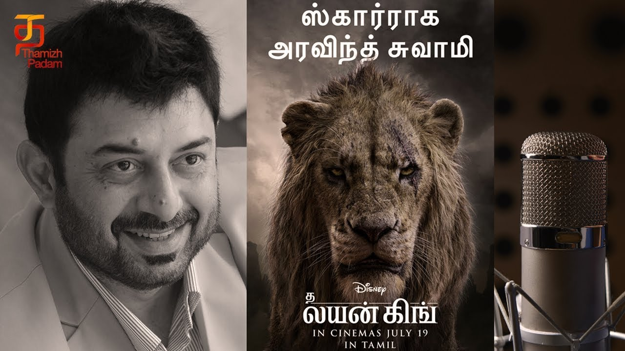 The Lion King Tamil 2019 Arvind Swamy Dubbing For Scar Walt Disney Pictures Thamizh Padam
