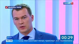Смотреть видео Новости предвыборной кампании: стартовали дебаты кандидатов на пост мэра Москвы - Вести 24 онлайн