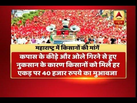 Mumbai: Know the 11 demands raised by Maharashtra farmers