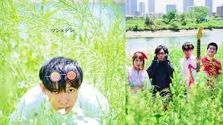 2018年7月4日 ニューアルバム「ツン×デレ」発売 ◇「ツン×デレ」販売先UR...