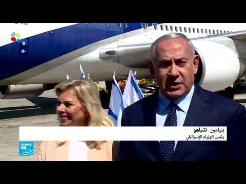 تداعيات إسقاط الطائرة الروسية في سوريا تفرض على إسرائيل معطيات جديدة  - نشر قبل 36 دقيقة